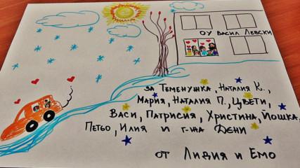 Екстремният ден на една българска учителка