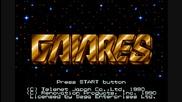 [ Vgm ] Gaiares - Mission 1 Music