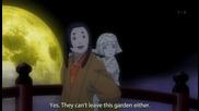 Високо Качество Shangri - La Епизод 11