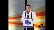 Big Brother 4 Началото 22.09.2008  Част 6