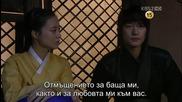 бг превод: The Princess' Man епизод 22, част 3/4