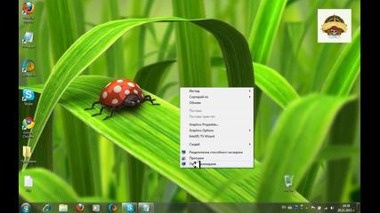 Windows 7:как да видим параметрите на компа ви и на видео картата