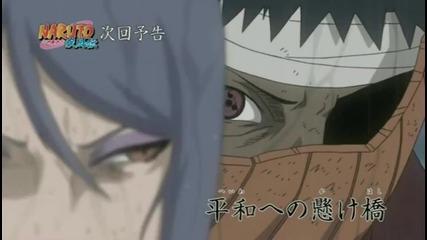 Naruto Shippuuden - 253 [bg sub] hq*