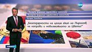 Вълна от пожелания за рождения ден на Цвети Стоянова