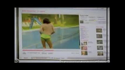 Алисия в Hoвата Реклама на Мтел