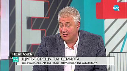 Проф. Балтов: Пациентите търсят късно помощ, когато нещата станат непоносими