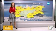 Прогноза за времето (12.01.2016 - сутрешна)