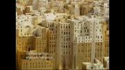 Първите небостъргачи в света