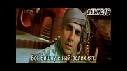 Бг Превод Kambakkht Ishq - Om Mangalam + Качество