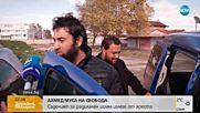 АХМЕД МУСА НА СВОБОДА: Какво каза пред NOVA, след като излезе от ареста?
