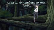 Naruto Shippuuden 272 [bg Sub] / H D /