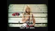 Brooke Hogan - Everything To Me Бг Превод