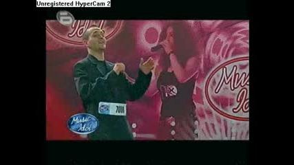 Music Idol 3 - Бойко Борисов