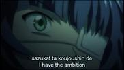 [ Bg Sub ] Ikkitousen Shuugaku Toushi Keppuu-roku Ova 1/2