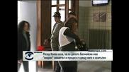 """Лазар Колев каза, че по делото Белнейски има """"вкаран"""" свидетел и процесът срещу него е скалъпен"""