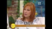 Среща и с Кичка Бодурова - На кафе (26.09.2014)