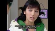 [ Bg Sub ] Delightful Girl Choon Hyang - Еп. 4 - 1/3
