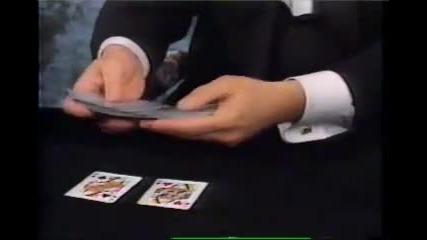 Трикове с Карти с
