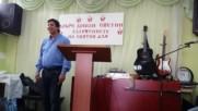 Конференция с видение, Христо Ботев