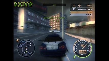 [ H D ] My Gameplay^ Nfs - Most Wanted [ Част 1 ]