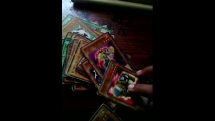 Карти Yu-gi-oh!