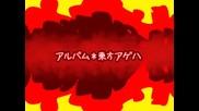 Touhou Pv - Danzai Yamaxanadu