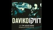 * Гръцко Сиртаки - Daviko - Kato apo to pou ka miso mou