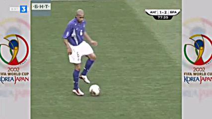 Бразилия - Англия Световно първенство по футбол 2002 четвъртфинал второ полувреме