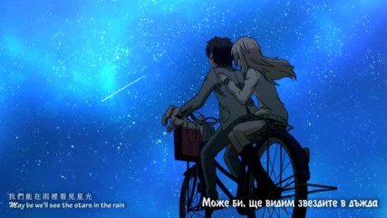 Shigatsu wa Kimi no Uso - Day After Day