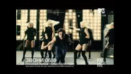 Dima Bilan - Lonely [official Video]