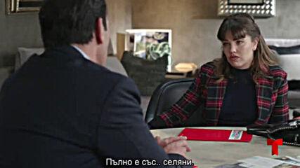 Малко твой - Епизод 48
