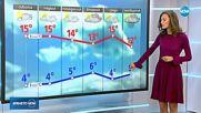 Прогноза за времето (10.11.2018 - обедна емисия)