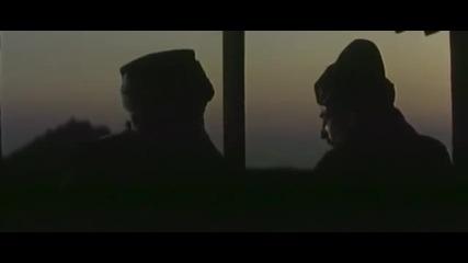 Време Разделно (1987) Заплахата - 1 част