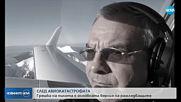 Пилотска грешка вероятно е причинала катастрофата край Ихтиман