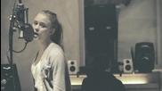 Zara Larsson - Uncover Превод ...
