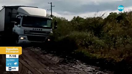 СЛЕД СИГНАЛ ДО NOVA: Чий е пътят между Войводино и Николаевка