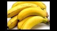 Най - доброто от Zamunda Banana Bend.част втора