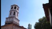 Златна Мисия - Пловдив