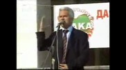 Hitler Of Bulgaria Is Siderov