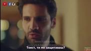Черна любов Kara Sevda 12 еп. Трейлър 1