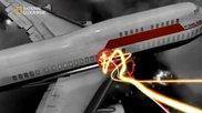 Разследване На Самолетни Катастрофи - Хаос В Кабината ( Бг Аудио )