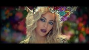 Coldplay - Hymn For The Weekend feat. Beyonce ( Официално Видео )