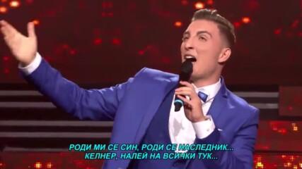 Bojan Pavlovic - 2021 - Naslednik (hq) (bg sub)