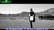 Bg Премиера 2017-18 Peggy Zina - Mi m akoumpas. Не ме докосвай
