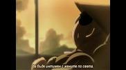 Sora No Otoshimono Forte - Епизод 1 - Bg Sub