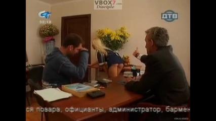 Голи И Смешни Скрита Камера Чистене В Офис