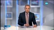 Спортни Новини (09.04.2016 - обедна)