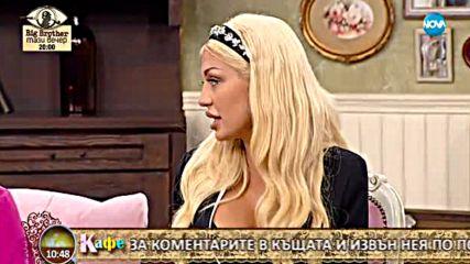 """Марги Хранова е гост в """"На кафе"""""""