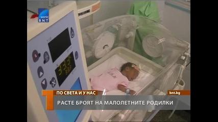 12 - 13г. циганки раждат масово в Сливен