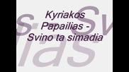 Kyriakos Papailias - Svino Ta Simadia
